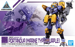 30MM 1/144 bEXM-15 Portanova (MARINE TYPE) [PURPLE]