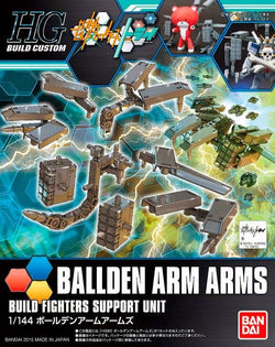 #022 Ballden Arm Arms 1/144 HGBF