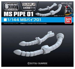 Builders Parts - HD 1/144 MS Pipe 01