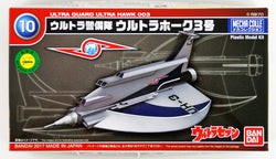 #10 Ultraman Series: Ultra Hawk 03