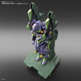 RG Evangelion Unit-01 DX Transport Platform Set