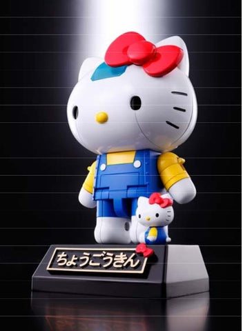 Hello Kitty 40th Anniversary Chogokin