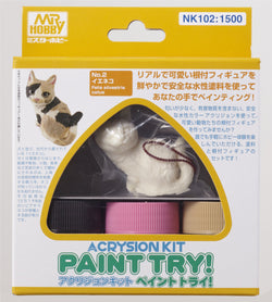 Acrysion Kit Paint Try! *Cat*