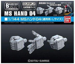 Builders Parts - HD 1/144 MS Hand 04 (EFSF Large)