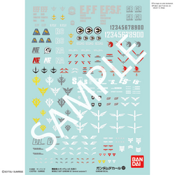 #107 Gundam Decal - Mobile Suit Gundam UC 1