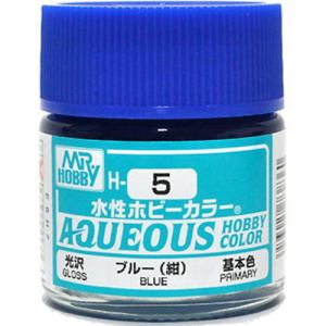 Aqueous Hobby Color - H5 Gloss Blue (Primary)