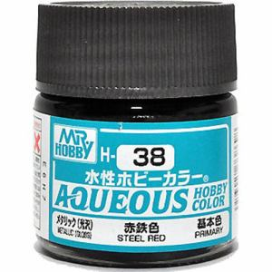 Aqueous Hobby Color - H38 Metallic Gloss Steel Red (Primary)