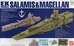 EX Model Salamis & Magellan 1/1700 Scale