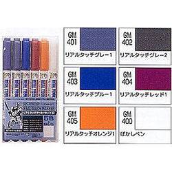 Gundam Marker Set  Real Touch Marker