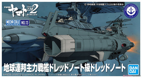 Mecha Collection - Star Blazers 2202 #13 U.N.C.F. D-1 Dreadnought