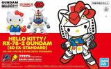 SD EX-Standard Hello Kitty / RX-78-2 Gundam Set