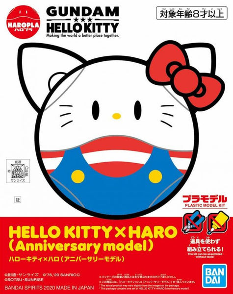 HaroPla: Hello Kitty x Haro [HaroKitty] (Anniversary Model)