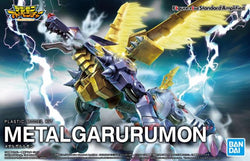 Figure-rise Standard Amplified Metal Garurumon