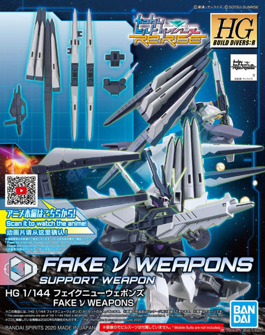 HG 1/144 Fake Nu Weapons