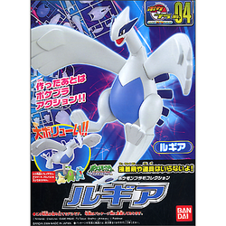 Pokemon Model Kit - Lugia