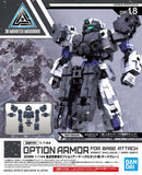 30MM 1/144 #OP-18 Option Armor for Base Attack [Rabiot Exclusive / Dark Gray]