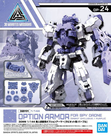 30MM 1/144 #OP-24 Option Armor for Spy Drone [Rabiot Exclusive / Purple]