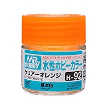 Aqueous Hobby Color - H92 Gloss Clear Orange (Primary)