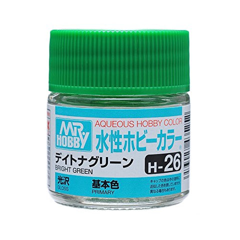 Aqueous Hobby Color - H26 Gloss Bright Green (Primary)