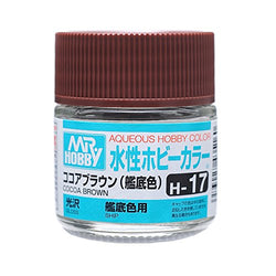 Aqueous Hobby Color - H17 Gloss Cocoa Brown (Ship)