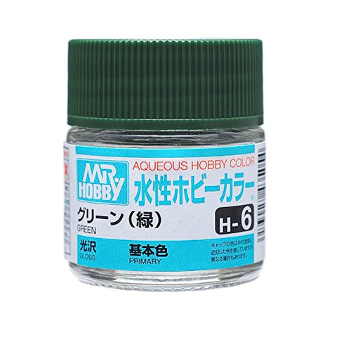 Aqueous Hobby Color - H6 Gloss Green (Primary)