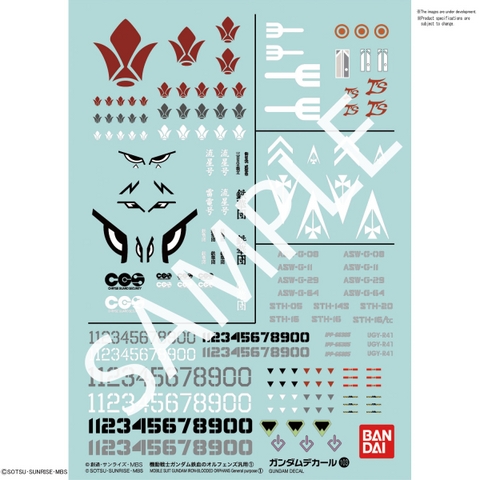 #103 Gundam Decal - Mobile Suit Gundam Iron-Blooded Orphans 1