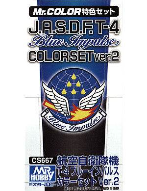 Mr. Color - J.A.S.D.F. T-4 Blue Impulse Color Set Ver. 2 (CS667)