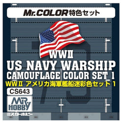 US Navy Warship Camouflage Color Set 1 (WW2)
