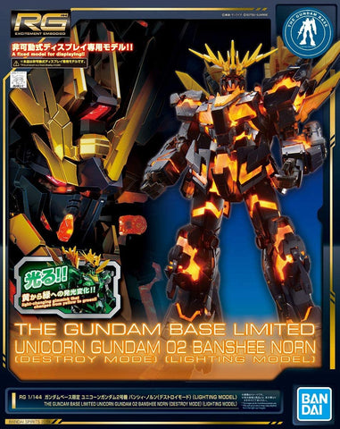 P-Bandai RG 1/144 Banshee Norn (Destroy Mode Lighting Ver)