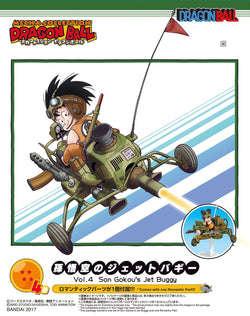 Mecha Collection - Dragon Ball Vol.4 Son Gokou's Jet Buggy