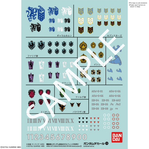 #104 Gundam Decal - Mobile Suit Gundam Iron-Blooded Orphans 2