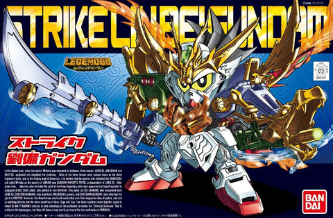 SD Ryubi Strike Gundam BB Legend