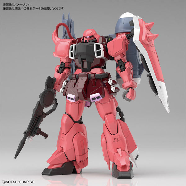MG 1/100 Lunamaria's Gunner Zaku Warrior