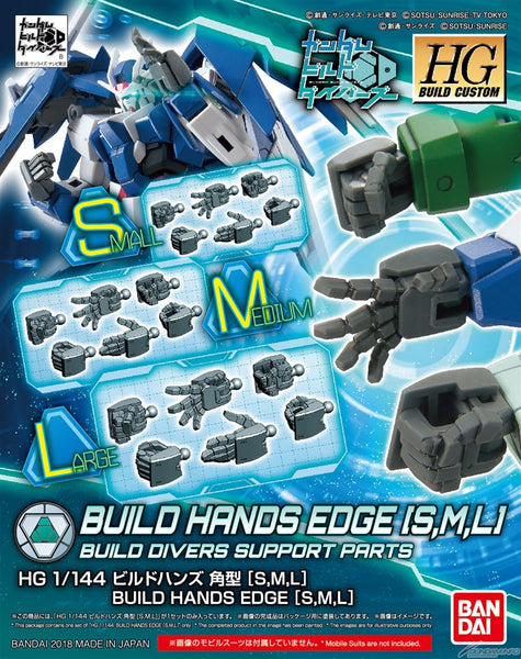 Build Hands Edge Type [S/M/L] HGBC 1/144