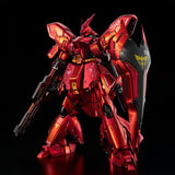 P-Bandai MG 1/100 The Gundam Base Limited Sazabi Ver.Ka (Special Coating)