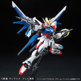 #23 Build Strike Gundam RG 1/144