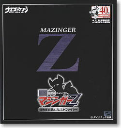 Swing Action Soft Vinyl Vol.3 Mazinger Z