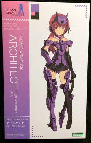 Frame Arms Girl Achitect Gun Metallic Ver.