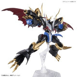 Figure-rise Standard Amplified IMPERIALDRAMON
