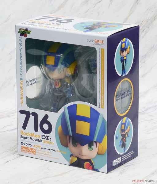 MegaMan EXE: Super Movable Edition