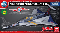 #02 Ultraman Series: Ultra Hawk 001