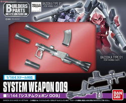 EXP009 System Weapon 009 BUILDER PARTS