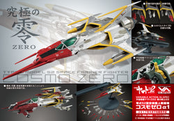 Star Blazers 2202 - Variable Action Hi-Spec Space Battleship Yamato 2202