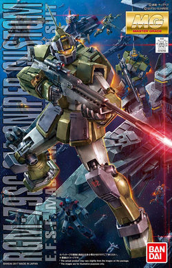 RGM-79SC GM Sniper Custom MG 1/100