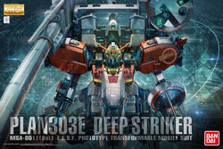 "MG 1/100 S Gundam Booster Unit Type Plan 303E ""Deep Striker"""