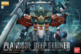 "S Gundam Booster Unit Type Plan 303E ""Deep Striker"" MG 1/100"