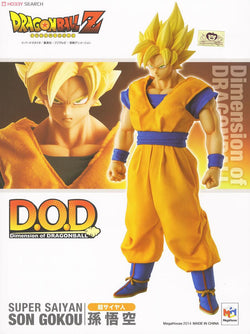Dimension of DRAGONBALL Super Saiyan Son Goku