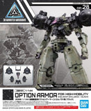 30MM 1/144 OPTION ARMOR FOR HIGH-MOBILITY [CIELNOVA EXCLUSIVE / BLACK]