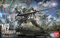 Full Metal Panic - Gernsback [Normal] Ver.IV 1/60