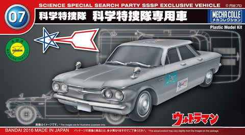 #07 Ultraman Series: SSSP Exclusive Vehicle